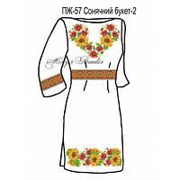 Плаття жіноче №57 Сонячний букет-2