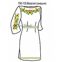 Плаття жіноче №105 Веселий соняшник