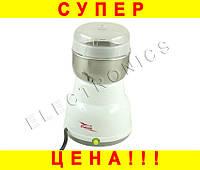 Кофемолка Octavo OC-776