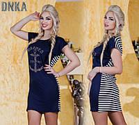 Платье женское норма /р2842
