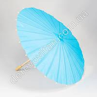 Китайский зонтик из бумаги, голубой, d38 см