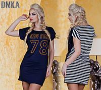 Платье женское норма /р2836