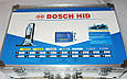 Комплект ксенона Bosch H7 HID xenon 4300K bosh h7, фото 2