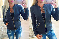 Женская Куртка стеганныя кожзам