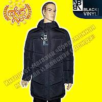 Пуховик зимний длинный мужской Black Vinyl 508 Navy