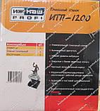 Точило електричне ІЖМАШ ІТП-1200, фото 2