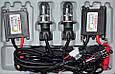 Комплект биксенона Bosch H4 HID xenon 6000K ( крепление лампы и блоки ) bosh h4, фото 3