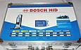 Комплект биксенона Bosch H4 HID xenon 6000K ( крепление лампы и блоки ) bosh h4, фото 4