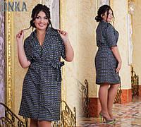 Платье на запах женское большие размеры / ат1029.1