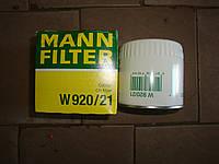 Фильтр масла MANN ВАЗ 2101-07  W920/21