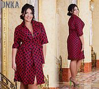 Платье на запах женское большие размеры / ат1029