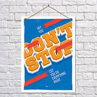Постер Не останавливайся, фото 1