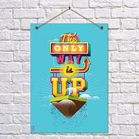 Постер Единственный путь, фото 1