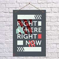 Постер Здесь и сейчас, фото 1