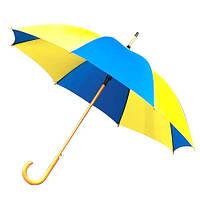 Зонт трость крючок Желто - Голубой