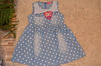 Летнее джинсовое  платье для девочек 4-12 лет