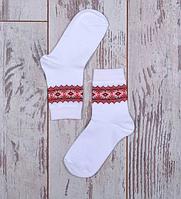 """Детские носочки """"Вышиванка"""" для малышей (красный орнамент)"""