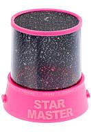 Проектор звездного неба Star Master Pink, фото 1