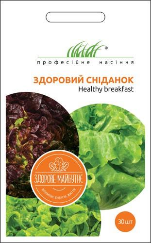 Семена салата Здоровый завтрак  30 шт