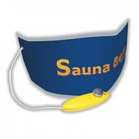 Пояс для похудения Sauna Belt Сауна Белт, фото 1