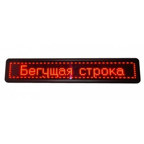 Бегущая строка LED  100 х 20 Red внутренняя