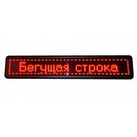 Бегущая строка LED  100 х 20 Red внутренняя, фото 1