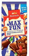 Корона Шоколад Max Fun с мармеладом 160г