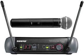 Микрофон SHURE SM 58 II