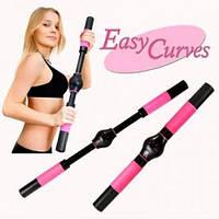 Тренажер для груди Easy Curves (Изи Курвс)