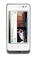 Мобильный телефон DONOD Keepon A7561 white