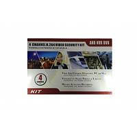 Комплект видеонаблюдения DVR KIT AHD 7904 Регистратор+ Камеры