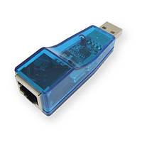 Переходник USB /LAN
