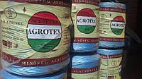 Шпагат для пресс-подборщиков Agrotex