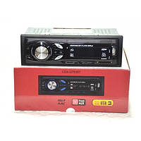 Автомагнитола MP3 6307 ISO