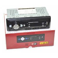 Автомагнитола MP3 6308