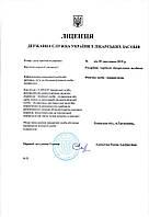 Лицензия на аптеку (розничная торговля лекарственными средствами)