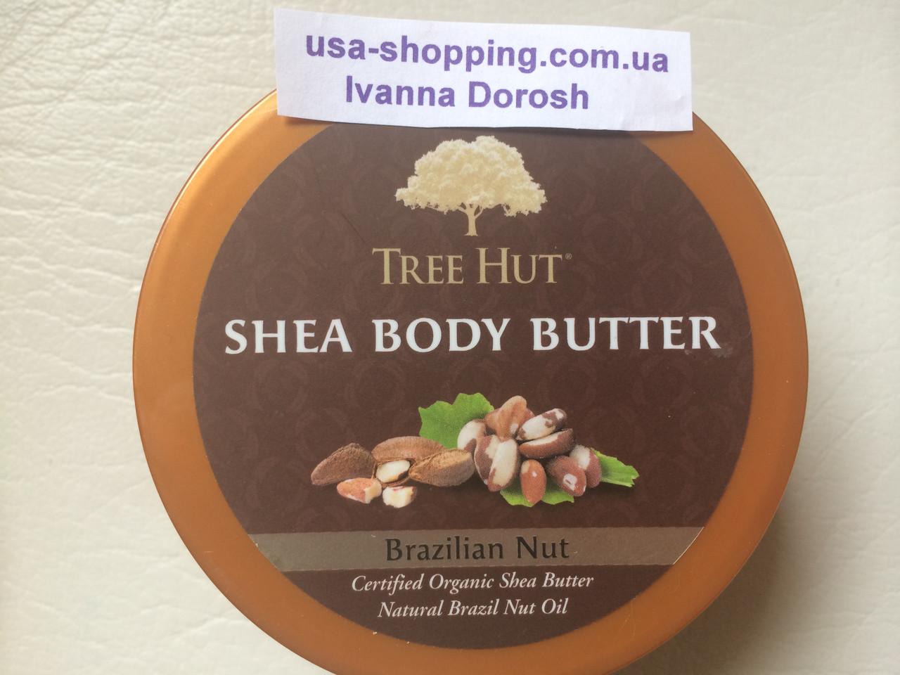 Баттер для тела Tree Hut Shea Body Butter   BRAZILIAN NUT
