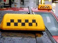 """Шашки """"ТАКСИ"""" (ТАХI) магнитные с подсветкой ТХ-410 желтые"""