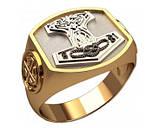 Кольцо серебряное Молот Тора 303 42, фото 2