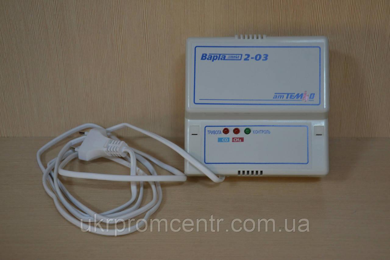 Сигнализатор газа бытовой Варта 2-02П