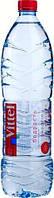 Вода минеральная ВИТТЕЛЬ/ VITTEL 1,5 л б/газа пэт
