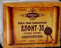 Алфит-30 (панкреатический)