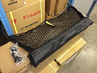 Прижимная сетка в багажник Subaru Impreza WRX и WRX STI 2014-17 новая оригинал