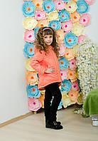 Курточка детская демисезон персик, фото 1