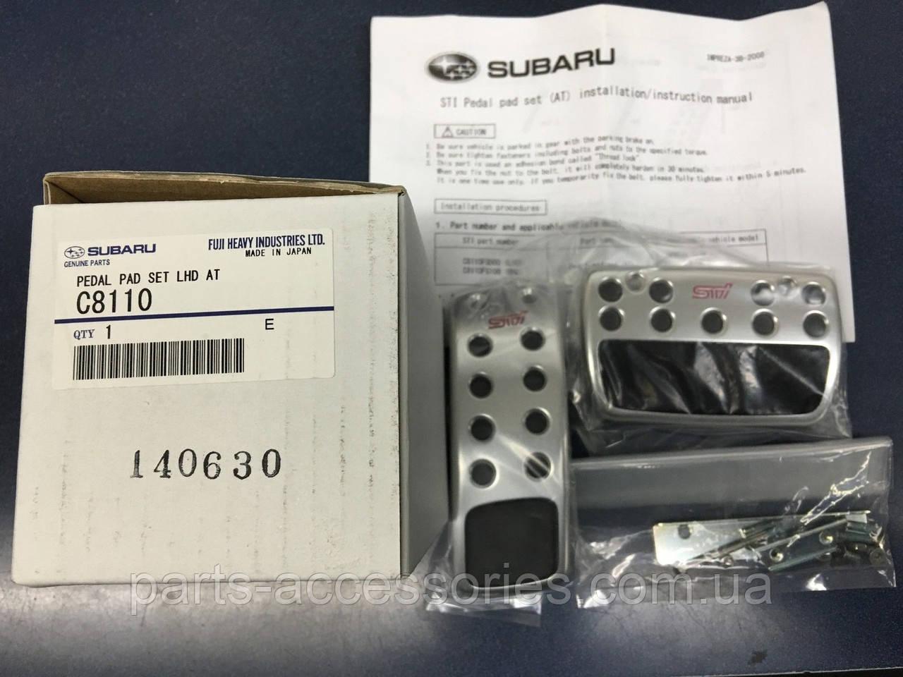 STI накладки на педали АКПП Subaru Legacy 2010-16 новые оригинал