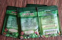 Натуральный Порошок Мелкомолотого Ниима Для Приготовления Масок (Neem Powder) 50 Гр