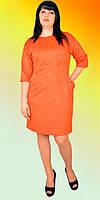 Изысканное платье батального размера