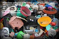 Закупка отходов пластика ПНД. ПП. ПС, ПВД