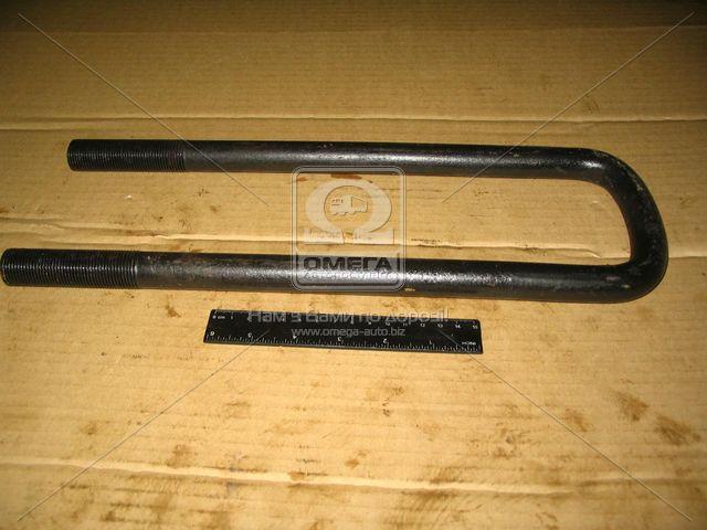 Стремянка рессоры передней МАЗ М24х2,0 L=385 без гайки (Самборский ДЭМЗ). 6311-2902408