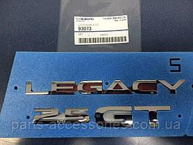 Эмблема значок на багажник Legacy 2.5 GT Subaru Legacy 2004-10 новый оригинальный